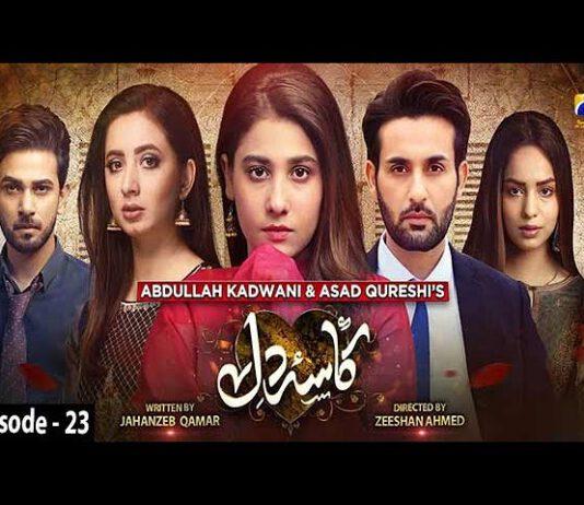 Kasa e Dil Episode 25- 13th April 2021- GEO TV