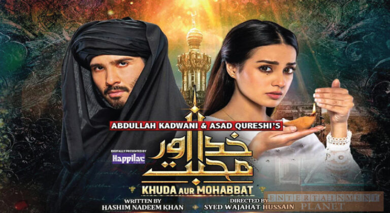 Khuda Aur Mohabbat 3 Episode 09 – Geo TV – 9th April 2021